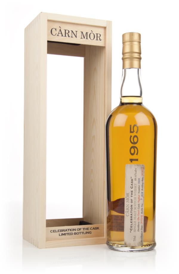 Glen Grant 48 Year Old 1965 (cask 2137) - Celebration of the Cask (Car Single Malt Whisky