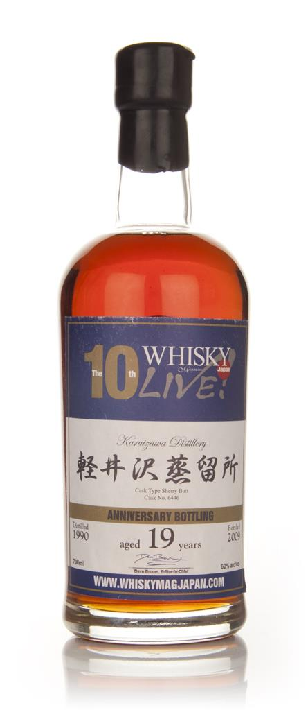 Karuizawa 19 Year Old - 10th Anniversary Whisky Live Single Malt Whisky