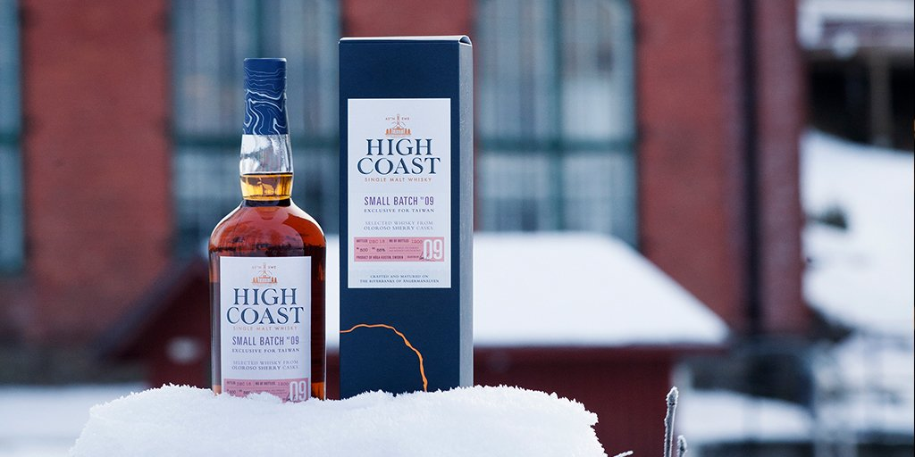 Image result for high coast distillery winter