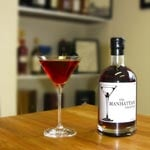 Master of Malt Are World's First Stockist of Vintage Cocktails
